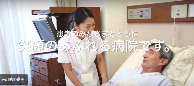 ケアワーカーさん 募集 下関 田中町 近くの 桃崎病院