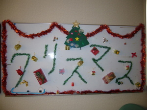 2006年クリスマス会